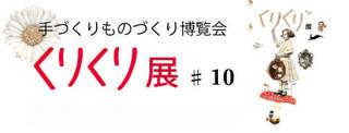 Photo_4_3